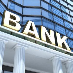 Банки Омсукчана
