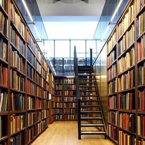 Библиотеки Омсукчана
