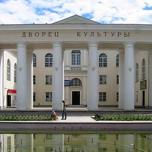 Дворцы и дома культуры Омсукчана