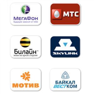 Операторы сотовой связи Омсукчана