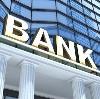 Банки в Омсукчане