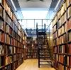 Библиотеки в Омсукчане