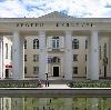 Дворцы и дома культуры в Омсукчане